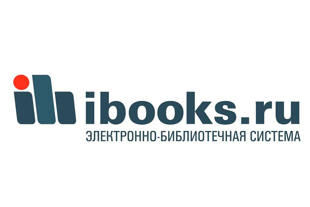 С16 апреля открыт доступ кучебной инаучной литературе ЭБС«Айбукс»