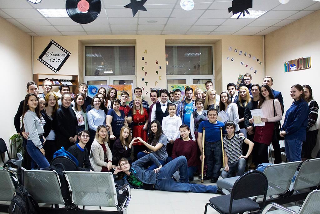 Вбиблиотеке ТУСУРа состоялся литературный вечер «Поговори сомной»